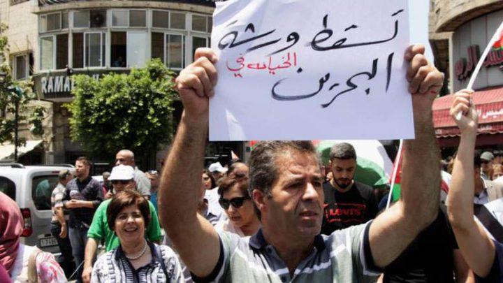 الشركات الخاصة بين الحراك ضد الضمان الاجتماعي وورشة البحرين!!