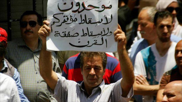 غزة: مسيرة حاشدة تضم شخصيات ووجهاء العشائر رفضاً لورشة البحرين