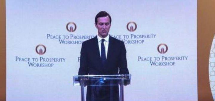 التايمز: كوشنر حول افتتاح قمة المنامة إلى ورشة عمل