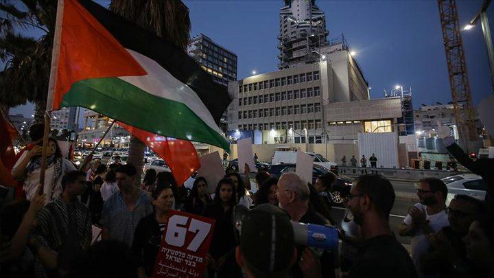 """نواب عرب يقودون مظاهرات في """"تل أبيب"""" ضد ورشة البحرين"""