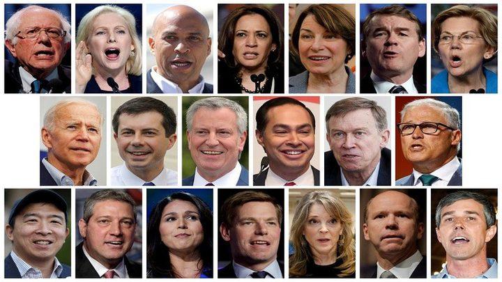 انطلاق ماراثون الديمقراطيين لاختيار منافس ترامب في الانتخابات