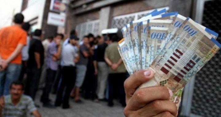 """اسرائيل تقرر خصم 14 مليون شيكل من أموال """"المقاصة"""""""