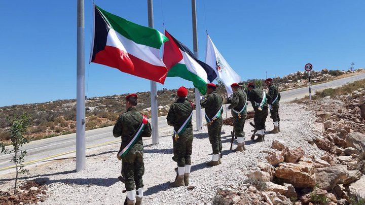 بلدية سلفيت تنظم فعالية لرفع العلم الفلسطيني والكويتي