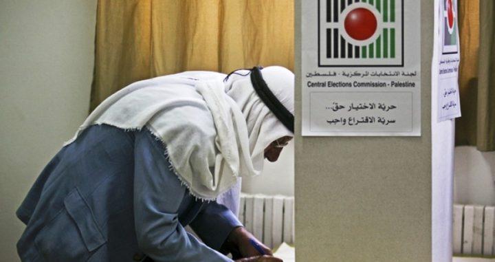 الجمعة آخر موعد لانسحاب القوائم المرشحة لانتخابات الإعادة