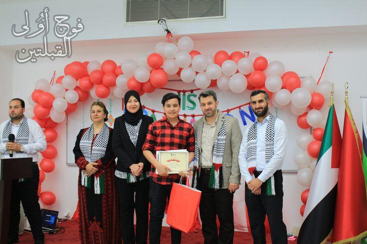 مدارس الياسمين الفلسطينية تحتفل بتخريج الدفعة الأولى من طلبتها