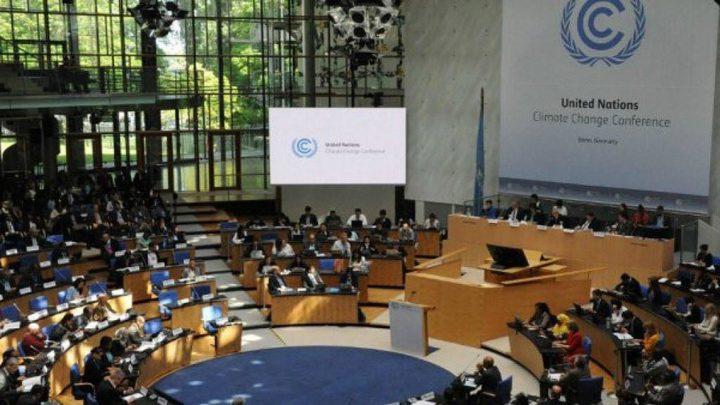 فلسطين تختتم مشاركتها في مؤتمر بون لتغيير المناخ