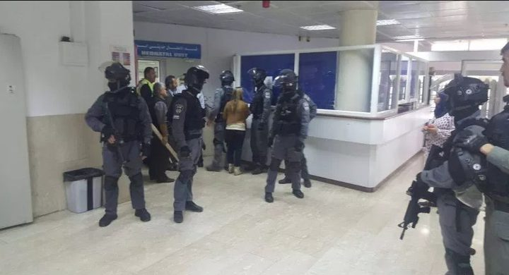 الاحتلال يعتقل شابين بعد اقتحامه مستشفى المقاصد بالقدس