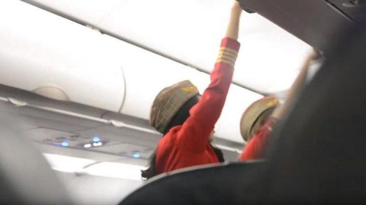 الاعتداء على مضيفة طيران بسبب رفضها تلبية رغبة 3 شبان