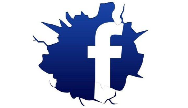 ايطاليا تجبر شركة فيسبوك على دفع غرامة مالية مقدارها مليون يورو