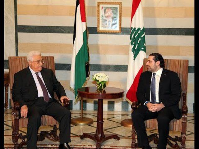 الرئيس عباس يهاتف الحريري