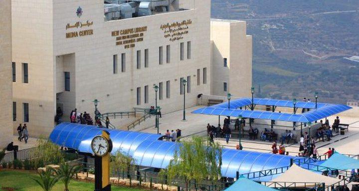 جامعة النجاح تعلن عن وظائف شاغرة