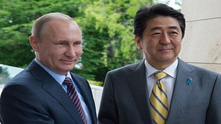 بوتين: سنستخدم التكنولوجيا اليابانية في تنفيذ مشاريعنا