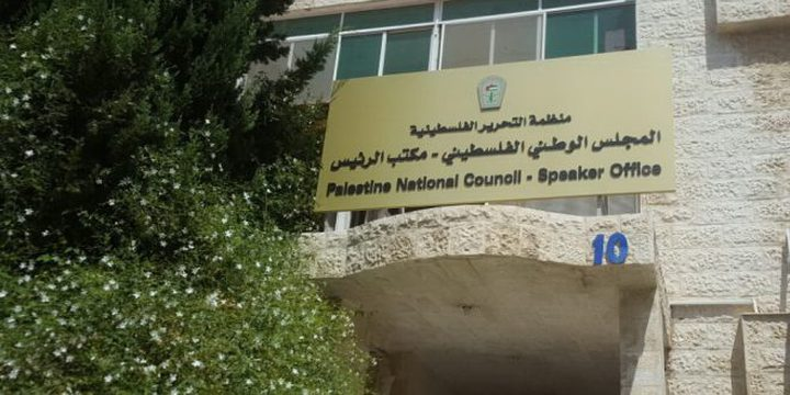 الوطني الفلسطيني يدين المشاركة الأمريكية بافتتاح نفق في حي سلوان