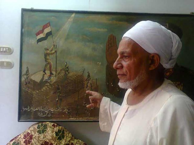 رحيل أول مصري رفع علم بلاده على خط بارليف الإسرائيلي