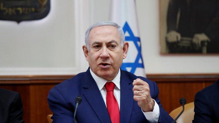 نتنياهو: لن نسمح لإيران بتطوير الأسلحة النووية