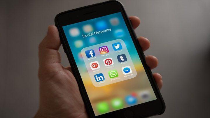 """ميزة تربط بين """"واتس آب"""" و""""فيسبوك"""" مباشرة!"""