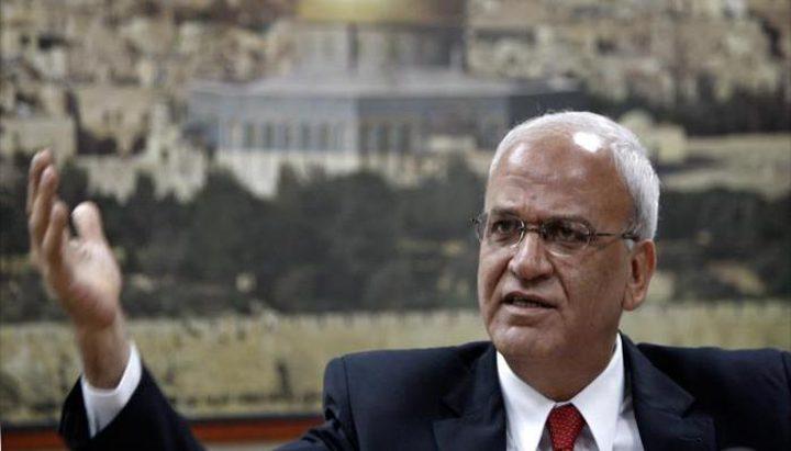 عريقات يدعو لحشد الدعم الدولي لمواجهة المشروع الاستعماري في القدس
