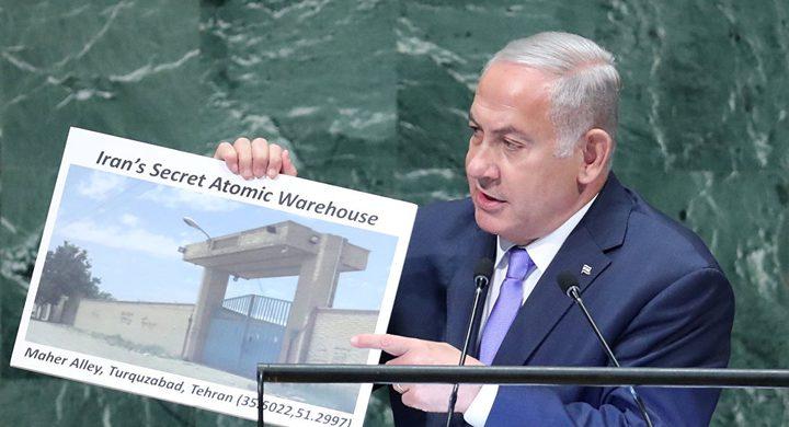 نتنياهو: ترامب يعلم بكافة تفاصيل عملية اختراق أرشيف ايران النووي