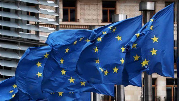 الاتحاد الأوروبي: حل الدولتين الحل الوحيد المقبول لدى العالم