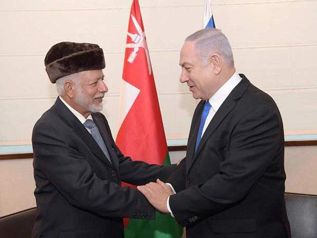 عُمان: لم نقم علاقة مع إسرائيل