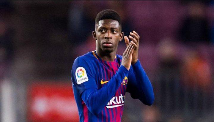 برشلونة يرفض منح ديمبيلي للبايرن