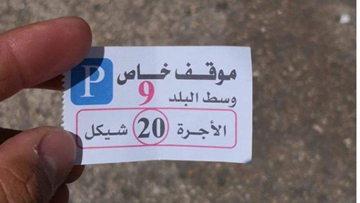 مواقف السيارات الخاصة .. تذمر من غلاء أسعارها ومطالبات بتنظيمها