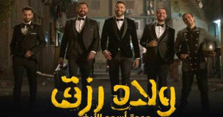 """طارق العريان يعلن ولادة فيلم مصري جديد بعنوان """"ولاد رزق 2"""""""