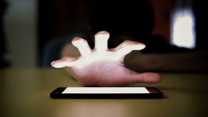 اختبار بسيط يكشف مدى إدمانك على الهاتف الذكي