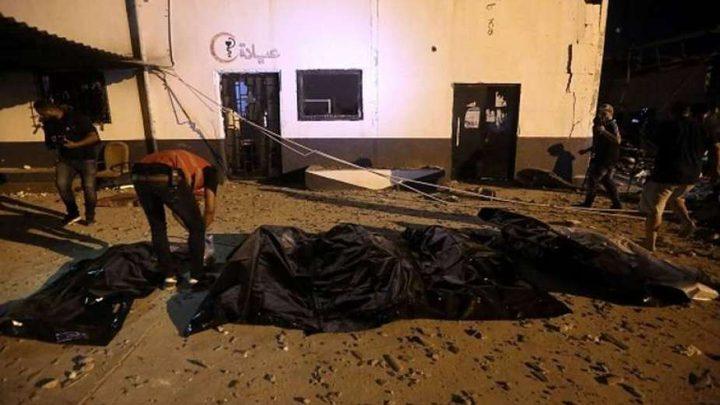 إدانة عربية لقصف مركز إيواء مهاجرين بطرابلس الليبية