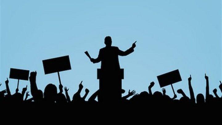 دراسة: السياسيون أكثر عرضة لمشاكل الصحة العقلية بنسبة 26%