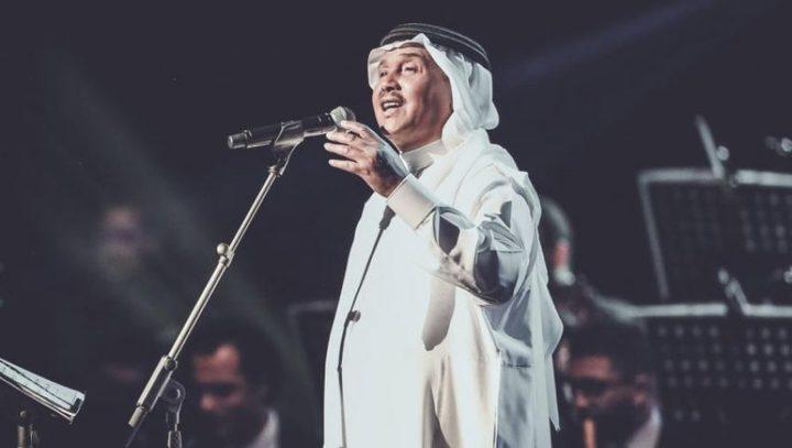 الفنان محمد عبده يحيي حفلا ضخما في أبها بالسعودية