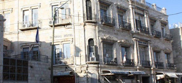 جمعية استيطانية تحاول الاستيلاء على فندق امبريال بالقدس