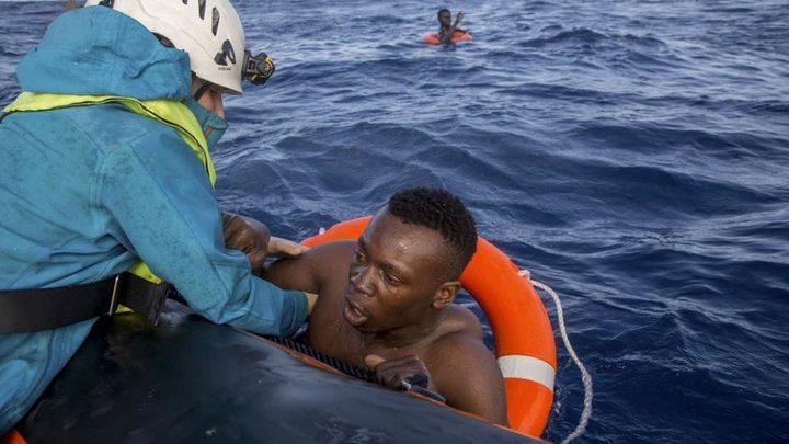 عشرات المفقودين في غرق قارب قبالة سواحل تونس