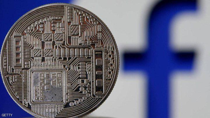 """فيسبوك """"يهدد"""" الدولار والكونغرس يطلب وقف تطوير ليبرا"""