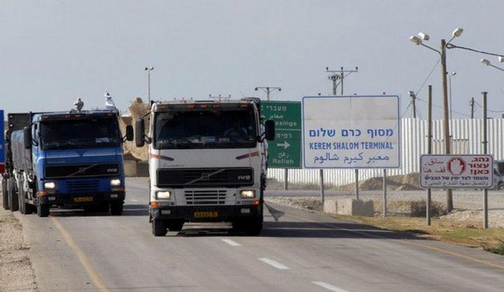 الاحتلال يزيل الحظر عن أصناف تجارية كانت ممنوعة من الدخول لغزة