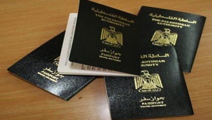 """مناشدة من حملة """"الجوازات بدون رقم هوية""""للرئيس محمود عباس"""