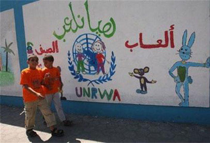 الأونروا تصدر بياناً حول بدء الأنشطة الصيفية للأطفال بغزة