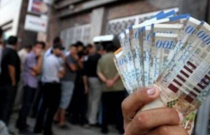 صرف رواتب موظفي السلطة عبر الصراف الآلي في الضفة وغزة