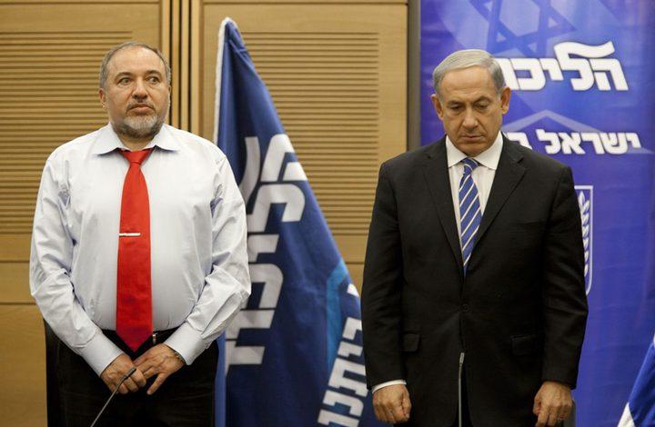 استطلاع إسرائيلي: لا يمكن تشكيل حكومة احتلال يمينية بدون ليبرمان