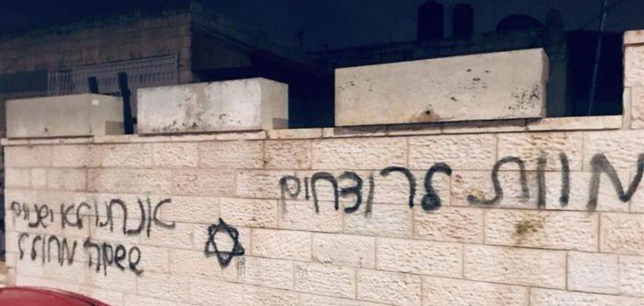 عبارات عنصرية معادية للفلسطينيين على جدران جامعة تل أبيب