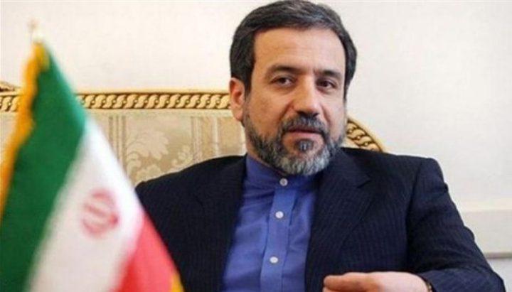 إيران نحو تنصل جديد من الاتفاق النووي