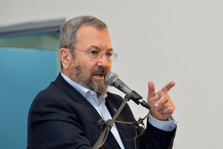 حزب إسرائيلي جديد يقوده باراك