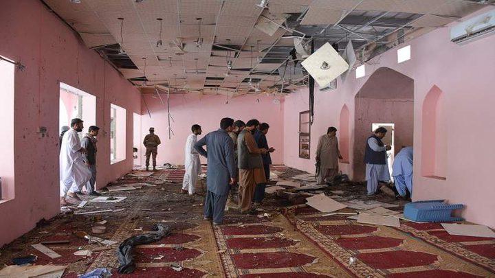 مقتل شخصين واصابة 20 جراء تفجير داخل مسجد بأفغانستان