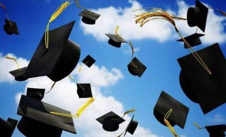 التعليم العالي تعلن توفر منح دراسية في بنغلادش وماليزيا