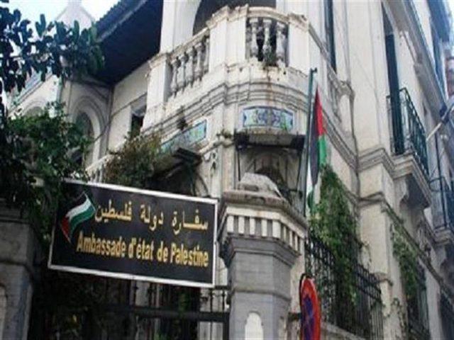 سفارة فلسطين بالقاهرة تصدر بياناً بشأن التواصل معها