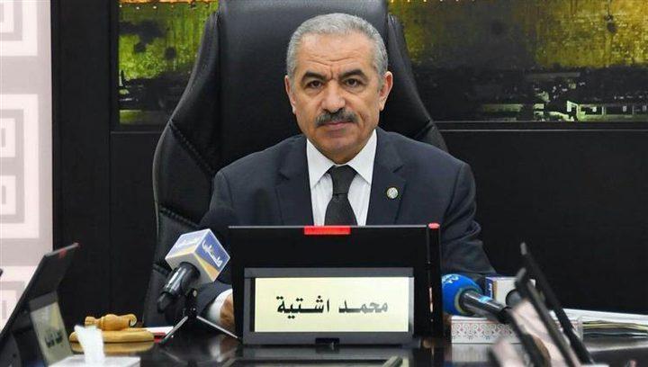 اشتية: حماس طلبت أن تكون شريكا في الحكومة