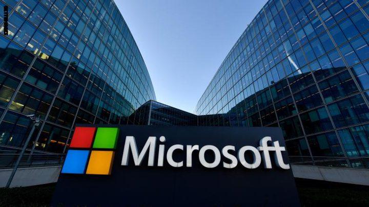 مايكروسوفت تحذر الملايين من مستخدمي ويندوز