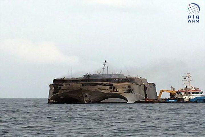 التحالف يدمر قارباً حوثياً مفخخاً في البحر الأحمر