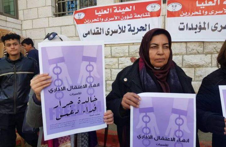 الأسيرة فداء دعمس تدخل في اضراب مفتوح عن الطعام