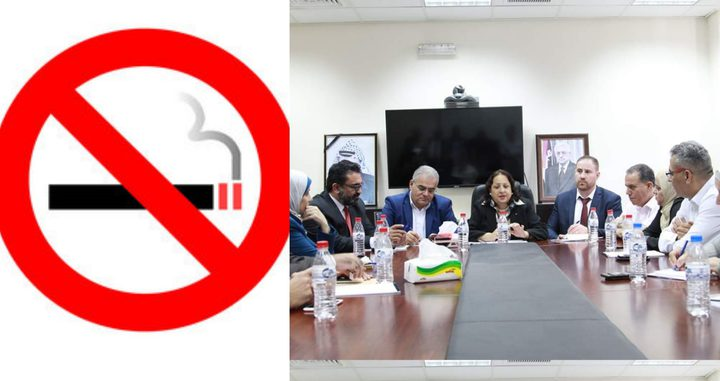 الصحة تمنع التدخين في جميع مرافقها